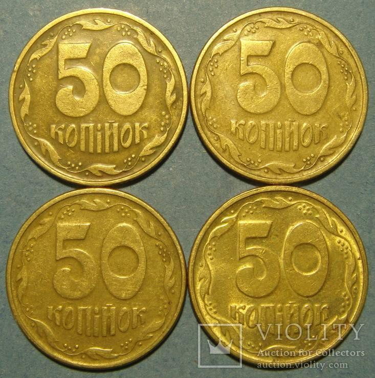 50 коп. 1996, 1АЕк, `крупный гурт`, 4 монеты., фото №3