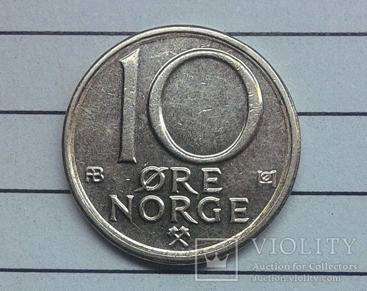 Норвегия 10 эре 1979, фото №3