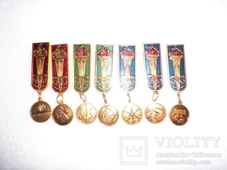 Олимпиада-80, фото №3