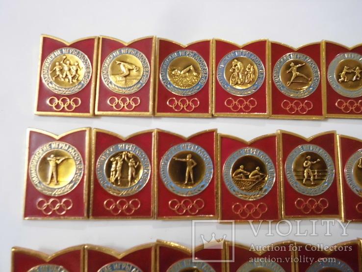 Олимпиада-80, фото №4