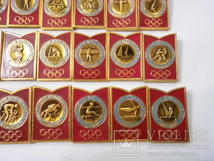 Олимпиада-80, фото №7