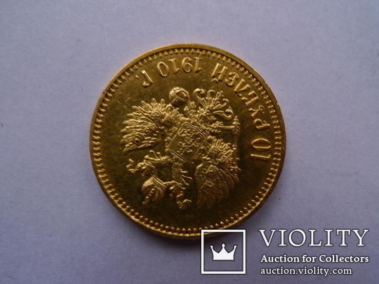 10 рублей. 1910 год. ЭБ, фото №7