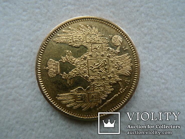 5 рублей. 1848 год. СПБ. АГ., фото №9
