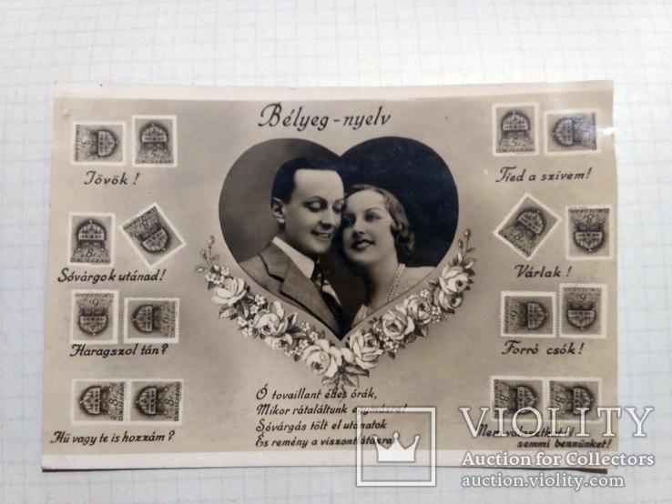Поздравительная открытка, фото №2