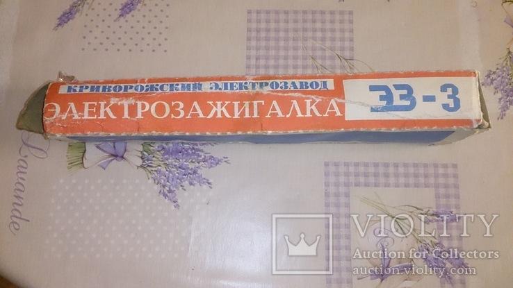 Елетрозажигалка 33-3 СССР в родной упаковке, фото №2