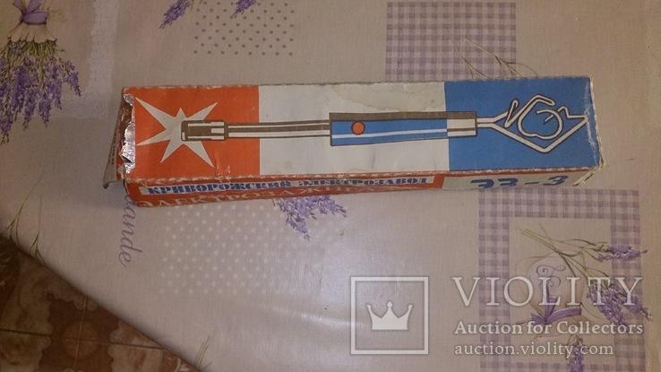 Елетрозажигалка 33-3 СССР в родной упаковке, фото №3