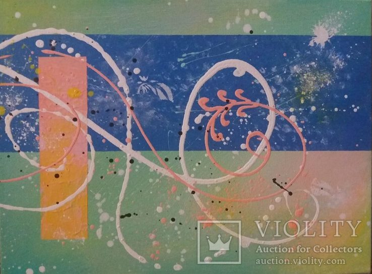 Картина модульная триптих акрил Ветер, 30Х40см, 50Х25см, 30Х40см, фото №6