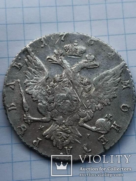 Рубль 1764 г. СПБ ТI ЯI, фото №6