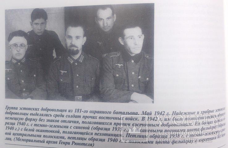 """Дві книги серії """"Солдатъ"""" - """"Немецкая армия на Восточном фронте"""", фото №8"""