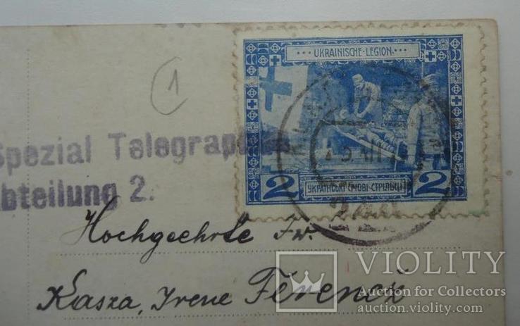 Агітаційна марка українського легіону січових стрільців 1917 р, фото №3