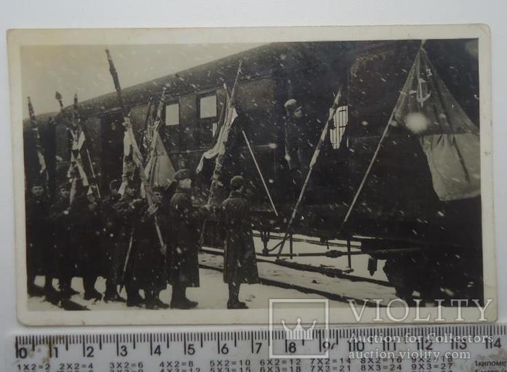 Лавочне 1941 р передача росіянами прапорів угорській стороні, фото №2