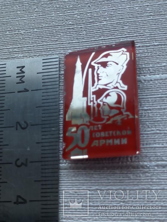 50 лет Советской армии, фото №4