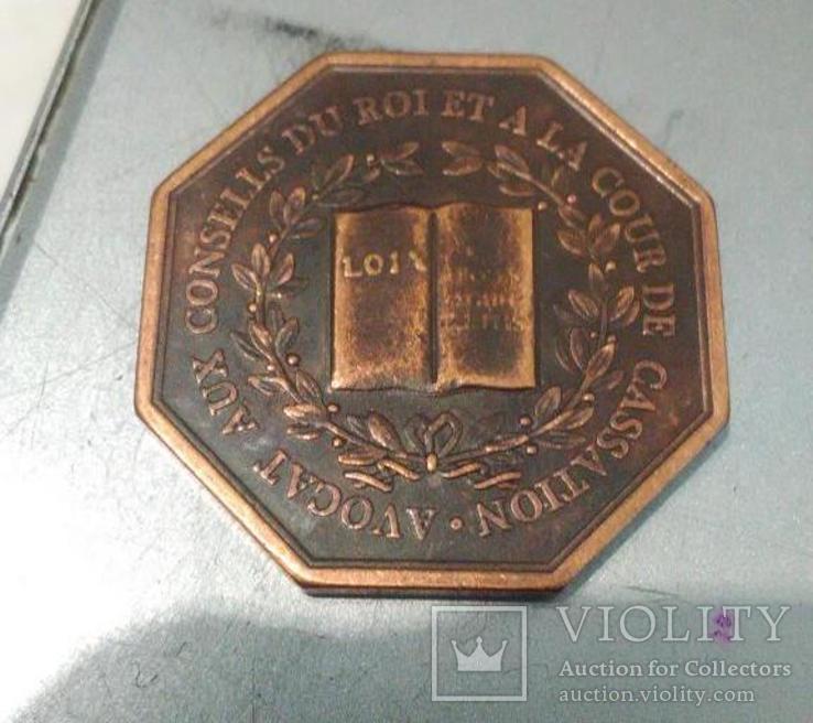 Токен Франции восьмигранный токен адвокатская контора копия, фото №2