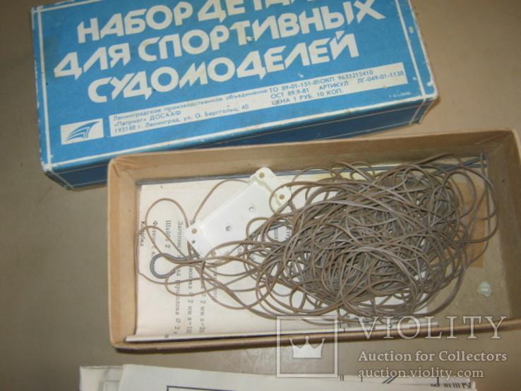 Коробка с инструкцией и остатками деталей от набора, фото №8