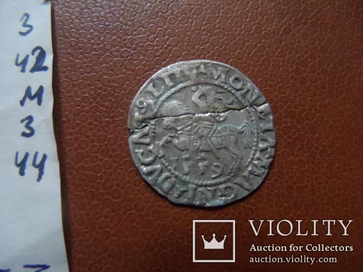 Полугрош 1559  серебро (М.3.44)~, фото №7