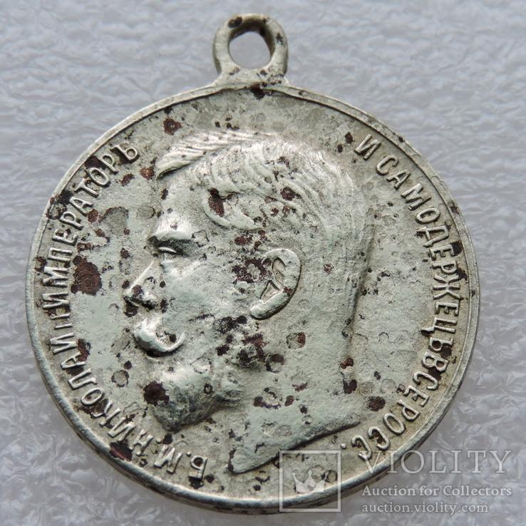 Медаль За Храбрость с веточкой, фото №2