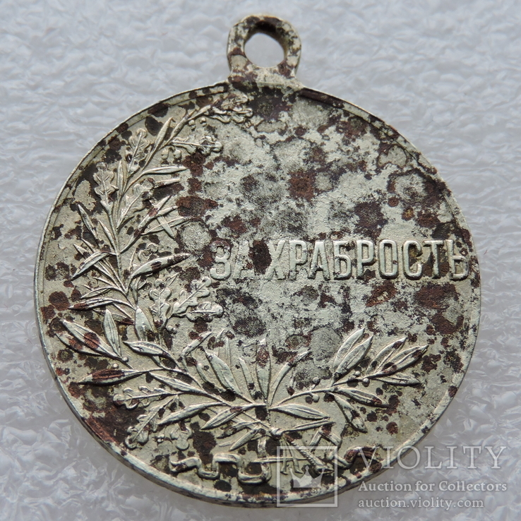 Медаль За Храбрость с веточкой, фото №3