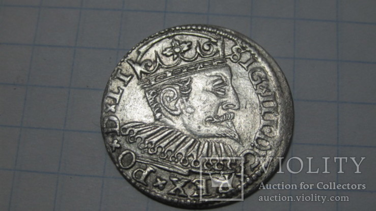 Трояк 1597