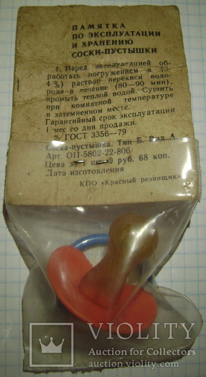 Детская соска-пустышка в упаковке, фото №3