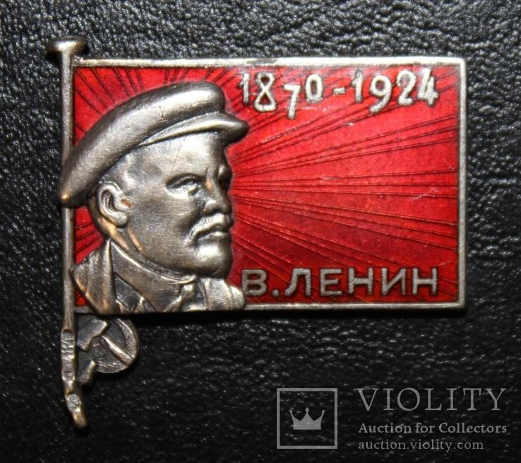 Траурный знак В.И. Ленин 1924г. Серебро Видео