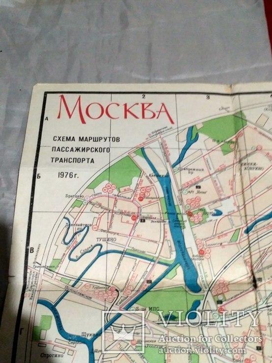 Москва 1976г., фото №2