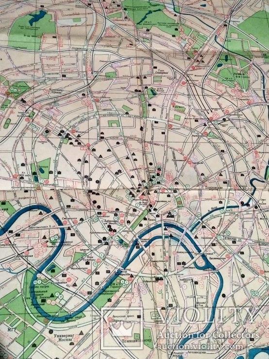 Москва 1976г., фото №6
