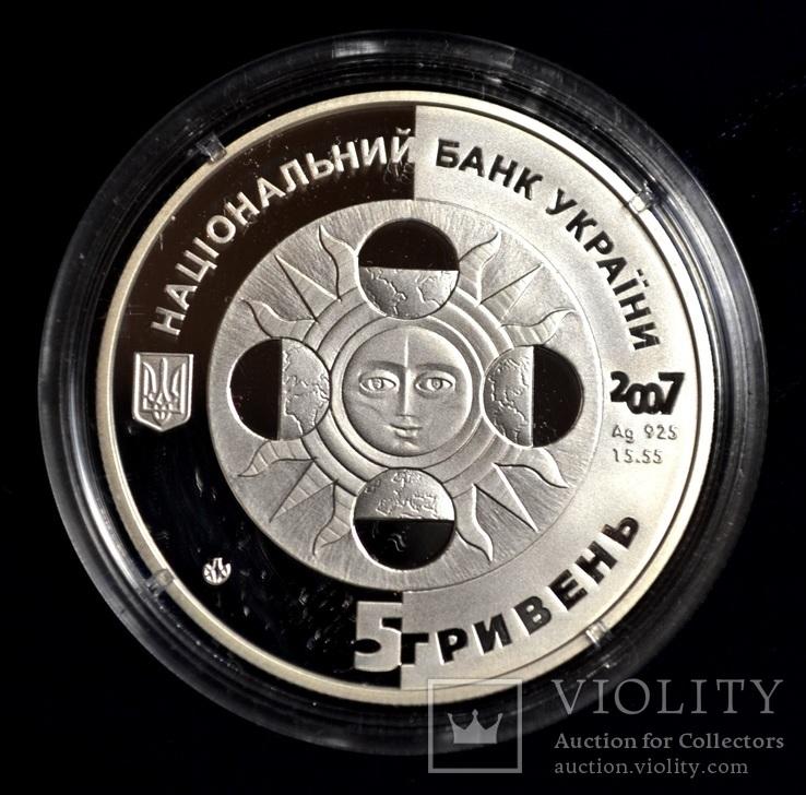 """5 грн """"Сузір'я Козеріг"""" срібло 925 проби, фото №3"""