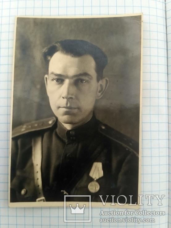 Фото военного. 1943г., фото №4