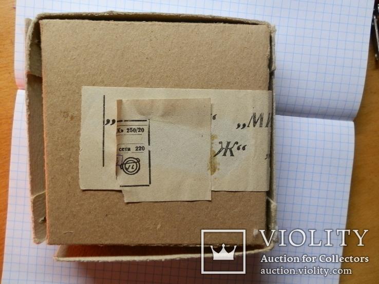 """Грильянда  """"мираж"""" в упаковке., фото №10"""