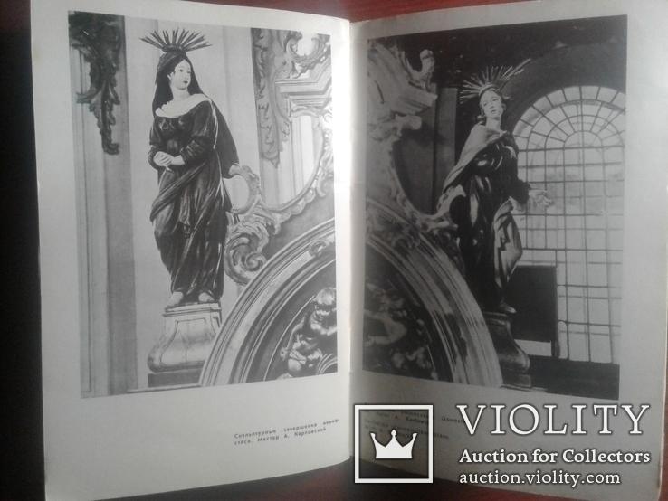 Книга Андреевская церковь 64 страниц ., фото №4
