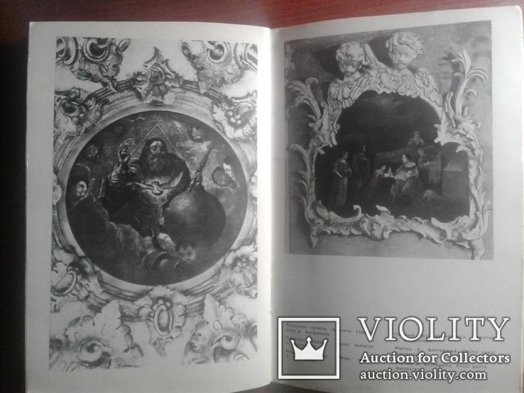 Книга Андреевская церковь 64 страниц ., фото №5