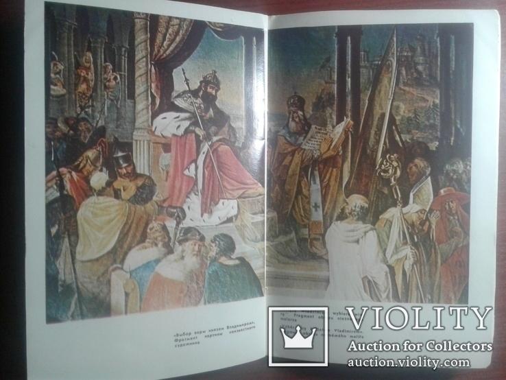 Книга Андреевская церковь 64 страниц ., фото №8