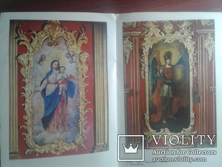 Книга Андреевская церковь 64 страниц ., фото №10
