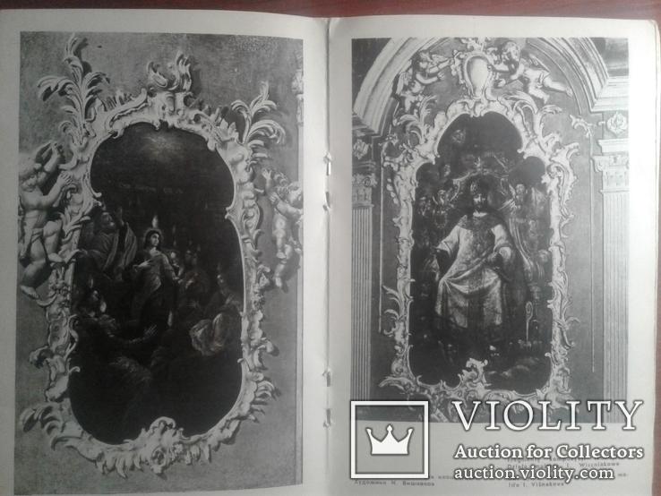 Книга Андреевская церковь 64 страниц ., фото №11