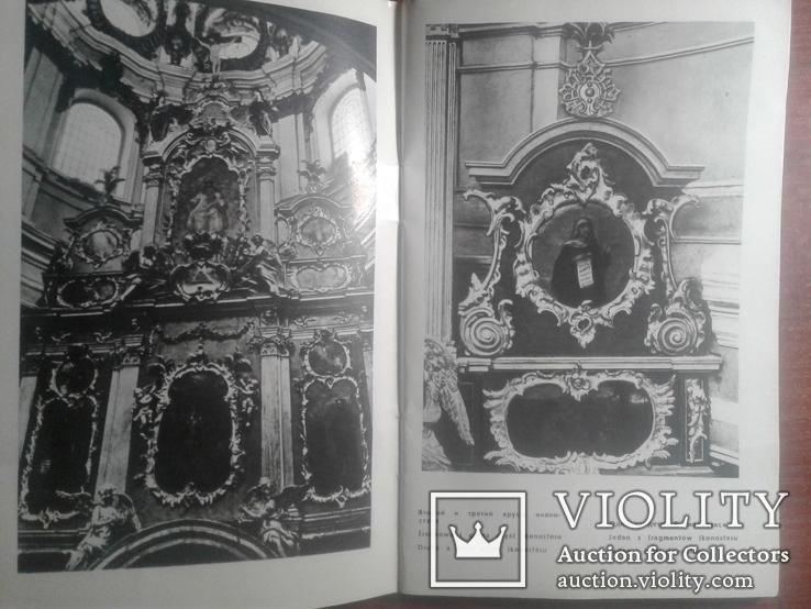 Книга Андреевская церковь 64 страниц ., фото №12