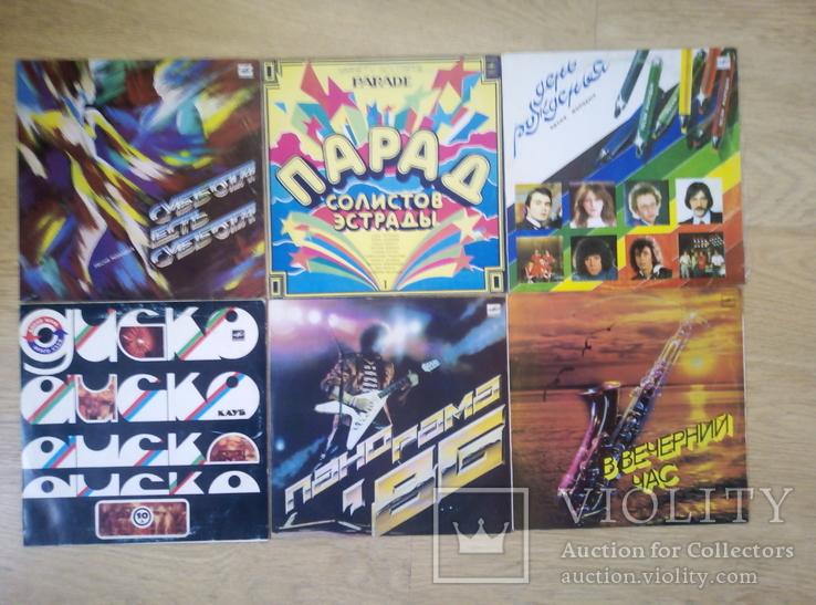 6 пластинок советской эстрады, фото №2