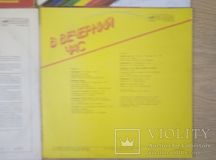 6 пластинок советской эстрады, фото №7
