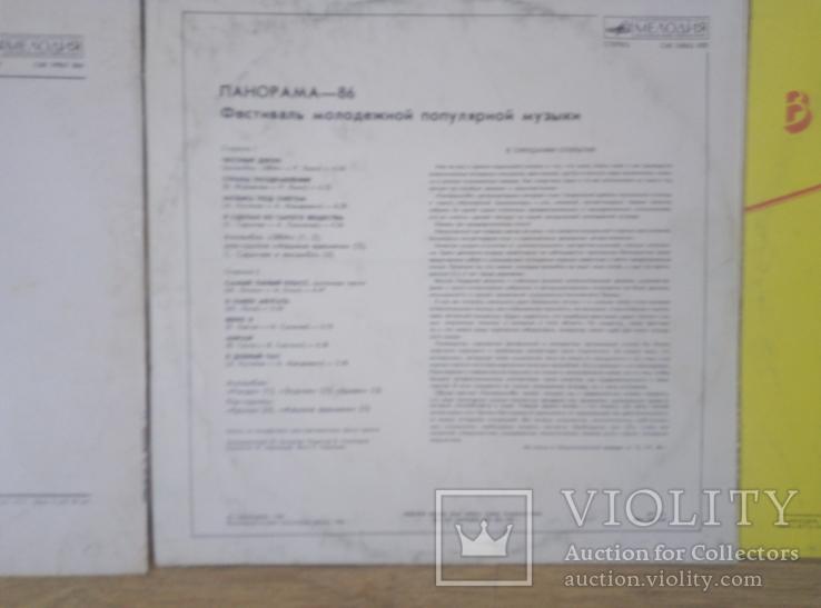 6 пластинок советской эстрады, фото №8