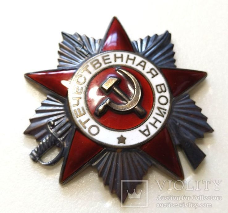 Орден ОВ 2 юбилейный.  Одно из последних награждений., фото №3