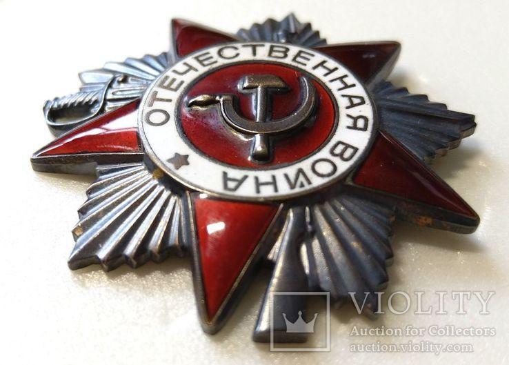 Орден ОВ 2 юбилейный.  Одно из последних награждений., фото №8