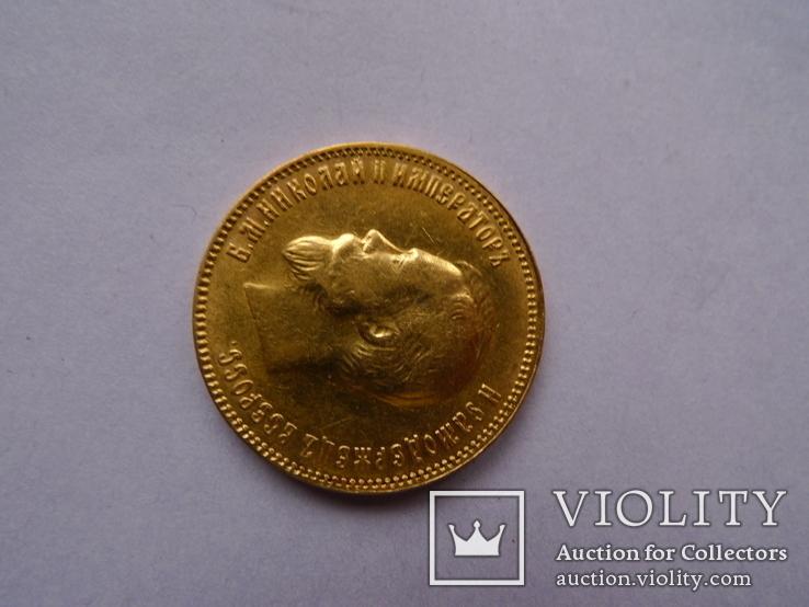 10 рублей. 1909 год. ЭБ, фото №4