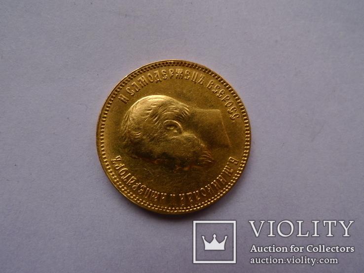 10 рублей. 1909 год. ЭБ, фото №5