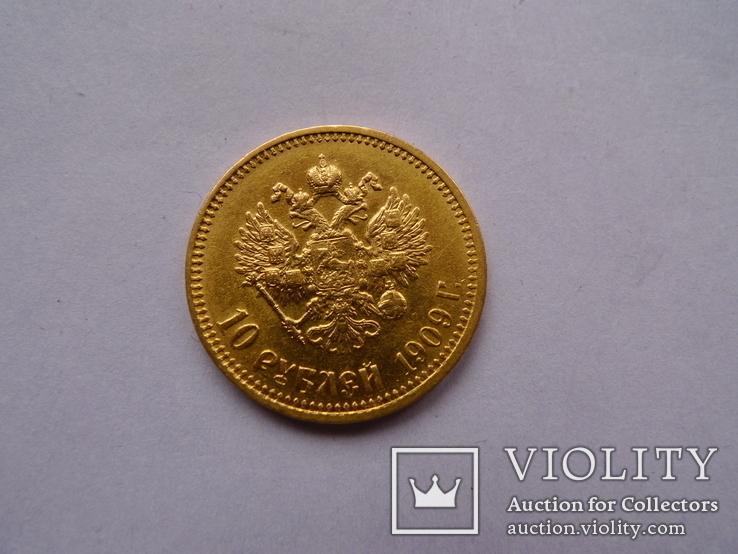 10 рублей. 1909 год. ЭБ, фото №2