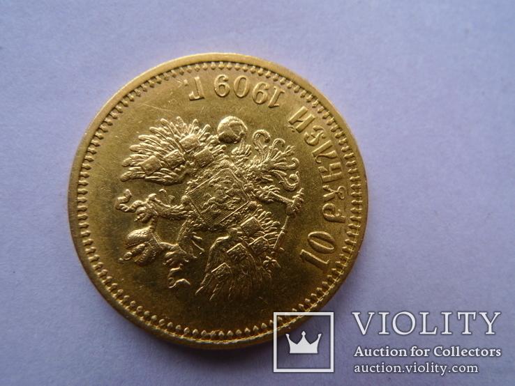 10 рублей. 1909 год. ЭБ, фото №9