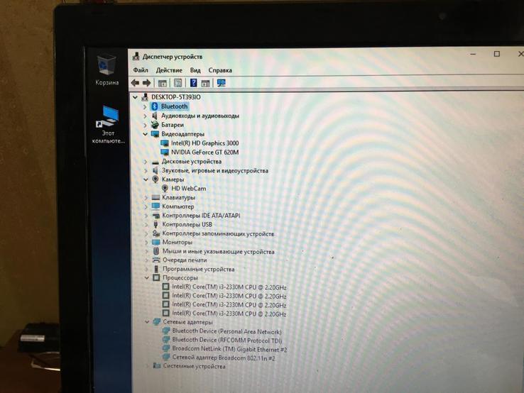 Acer V3-531G i3-2330m/4gb/750gb/Intel HD+GT 620M/2,5 часа, фото №9