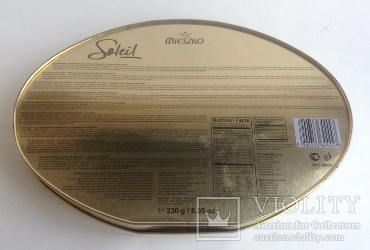 Коробка от конфет Solei. Металл., фото №3