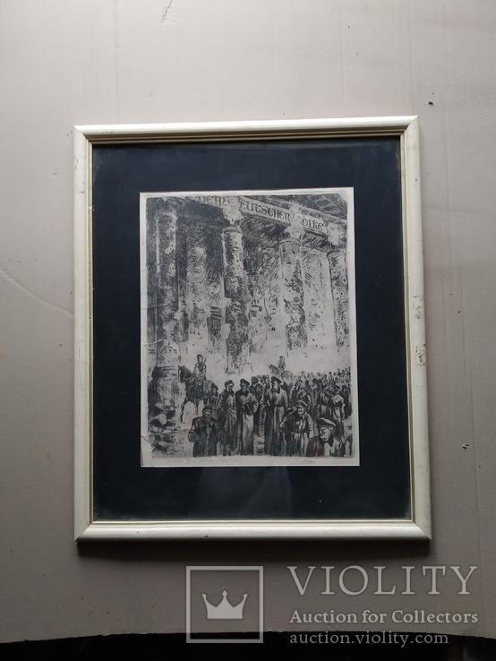 """Конец 3-му Рейху. Год 1945-й"" Офорт,автор 1985 г., фото №3"