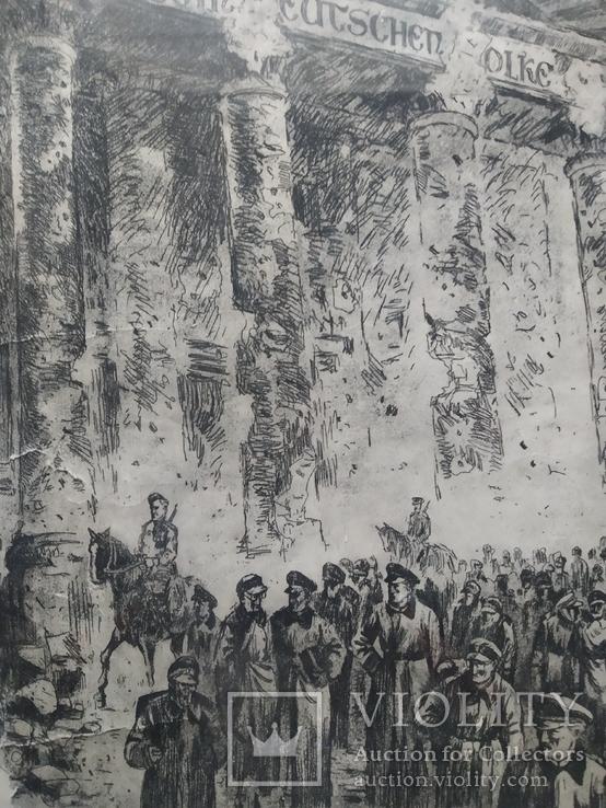 """Конец 3-му Рейху. Год 1945-й"" Офорт,автор 1985 г., фото №5"