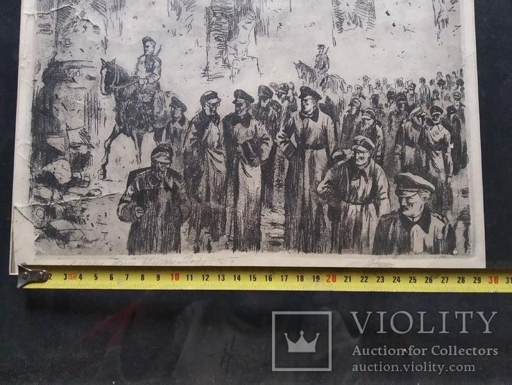 """Конец 3-му Рейху. Год 1945-й"" Офорт,автор 1985 г., фото №8"