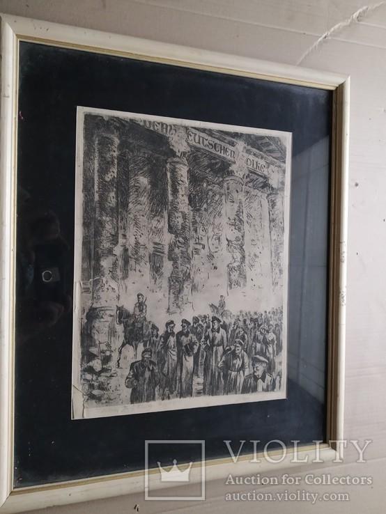 """Конец 3-му Рейху. Год 1945-й"" Офорт,автор 1985 г., фото №10"